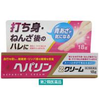 【第2類医薬品】ヘパリンZクリーム 18g ゼリア新薬工業