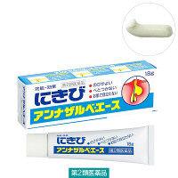 【第2類医薬品】アンナザルベ・エース 18g エスエス製薬