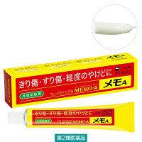 【第2類医薬品】メモA 20g エスエス製薬