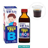 【指定第2類医薬品】小児用エスエスブロン液エース 100ml エスエス製薬