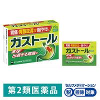 【第2類医薬品】ガストール細粒 20包 エスエス製薬★控除★
