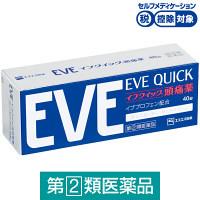 イブクイック頭痛薬 40錠