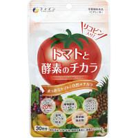 トマトと酵素のチカラ 30日分(90粒) ファイン サプリメント