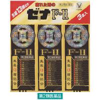 【第2類医薬品】ゼナ F-II 50ml×3本 大正製薬