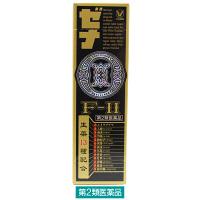 【第2類医薬品】ゼナ F-II 50ml 大正製薬