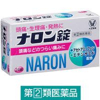 【指定第2類医薬品】ナロン錠 24錠 大正製薬