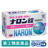 【指定第2類医薬品】ナロン錠 48錠 大正製薬