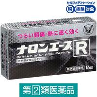 【指定第2類医薬品】ナロンエースR 16錠 大正製薬★控除★