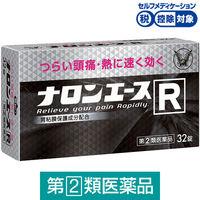 【指定第2類医薬品】ナロンエースR 32錠 大正製薬★控除★