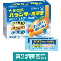 【第2類医薬品】バランサー胃腸薬 24包 大正製薬