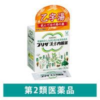 【第2類医薬品】プリザ漢方内服薬 30包 大正製薬
