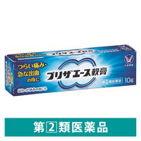 【指定第2類医薬品】プリザエース軟膏 10g 大正製薬