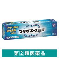 【指定第2類医薬品】プリザエース軟膏 15g 大正製薬