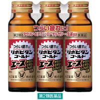 【第2類医薬品】リポビタンゴールドエース 50ml×3本 大正製薬
