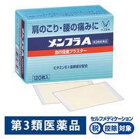 LOHACO - 湿布・テープ剤の人気売れ筋ランキング