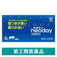 【指定第2類医薬品】ネオデイ 6錠 大正製薬