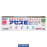 【第3類医薬品】アセスE 1本(60g入) 佐藤製薬