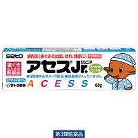 【第3類医薬品】アセスジュニア 1本(60g入) 佐藤製薬