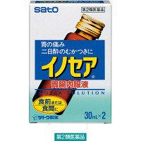 【第2類医薬品】イノセア胃腸内服液 30ml×2本 佐藤製薬