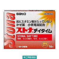 【指定第2類医薬品】ストナデイタイム 16包 佐藤製薬