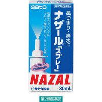 【第2類医薬品】ナザール「スプレー」(ポンプ) 30ml 佐藤製薬