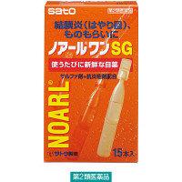 【第2類医薬品】ノアールワンSG 15本 佐藤製薬
