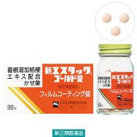 【指定第2類医薬品】新エスタックゴールド錠 90錠 エスエス製薬
