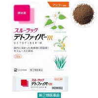 【指定第2類医薬品】スルーラックデトファイバーM 1箱(15包入) エスエス製薬