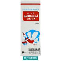 【指定第2類医薬品】新小児ジキニンシロップ 24ml 全薬工業