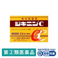 【指定第2類医薬品】ジキニンC 22包 全薬工業