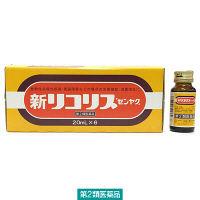 【第2類医薬品】新リコリス「ゼンヤク」 20ml×6本 全薬工業