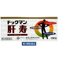 【第3類医薬品】ドックマン肝寿 100錠 全薬工業