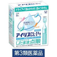 【第3類医薬品】アイリスCL-Iネオ 30本 コンタクト対応 大正製薬