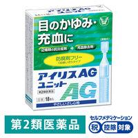 【第2類医薬品】アイリスAGユニット 0.4ml 18本 大正製薬