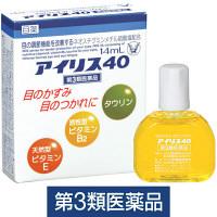 【第3類医薬品】アイリス40 14ml 大正製薬