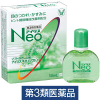 【第3類医薬品】アイリスネオ<ソフト> 14ml 大正製薬