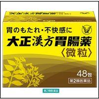 【第2類医薬品】大正漢方胃腸薬 48包 大正製薬