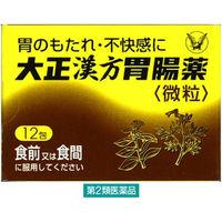 大正漢方胃腸薬 12包