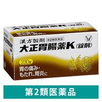 【第2類医薬品】大正胃腸薬K〈錠剤〉 230錠 大正製薬