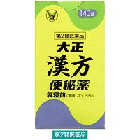 【第2類医薬品】大正漢方便秘薬 140錠 大正製薬