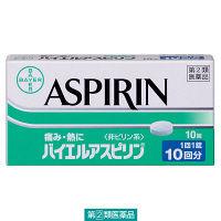 【指定第2類医薬品】バイエルアスピリン 10錠 佐藤製薬