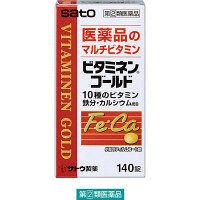 【指定第2類医薬品】ビタミネンゴールド 140錠 佐藤製薬