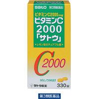 【第3類医薬品】ビタミンC2000「サトウ」 330錠 佐藤製薬