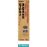 【第2類医薬品】ユンケル黄帝ロイヤル2 50ml 佐藤製薬
