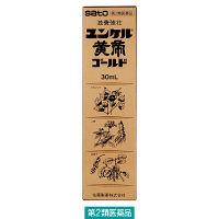 【第2類医薬品】ユンケル黄帝ゴールド 30ml 佐藤製薬