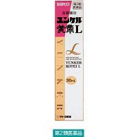【第2類医薬品】ユンケル黄帝L 30ml 佐藤製薬