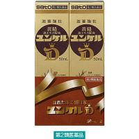 【第2類医薬品】ユンケルD 50ml×2本 佐藤製薬