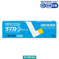 【第2類医薬品】ラマストンクリーム 16g 佐藤製薬★控除★