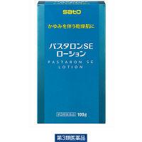 パスタロン SEローション 100g 佐藤製薬