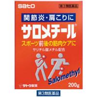 【第3類医薬品】サロメチール 200g 佐藤製薬